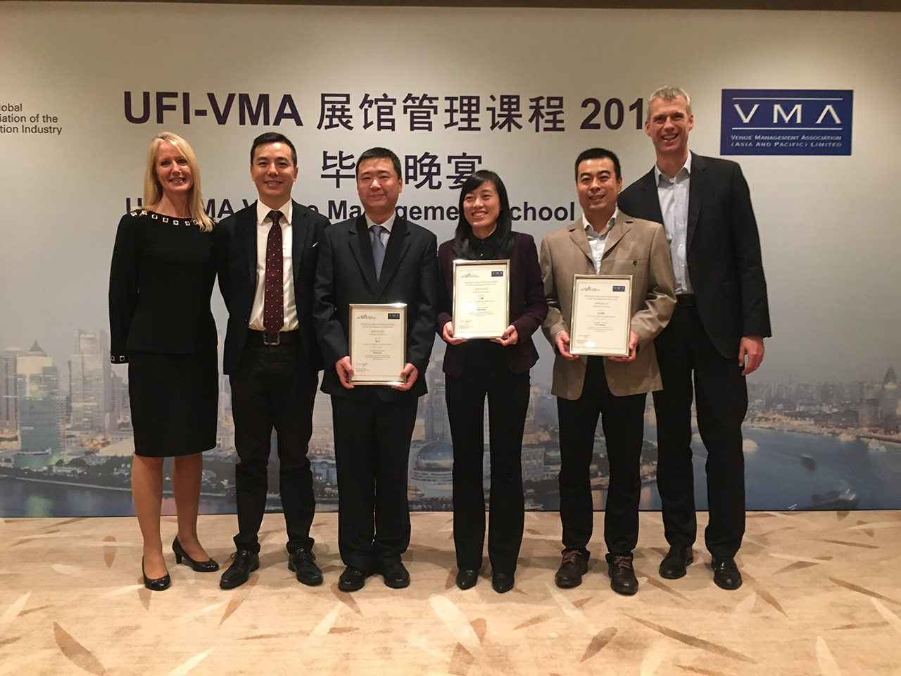 UFI VMA Venue Management School China 2017 Top 3 Students